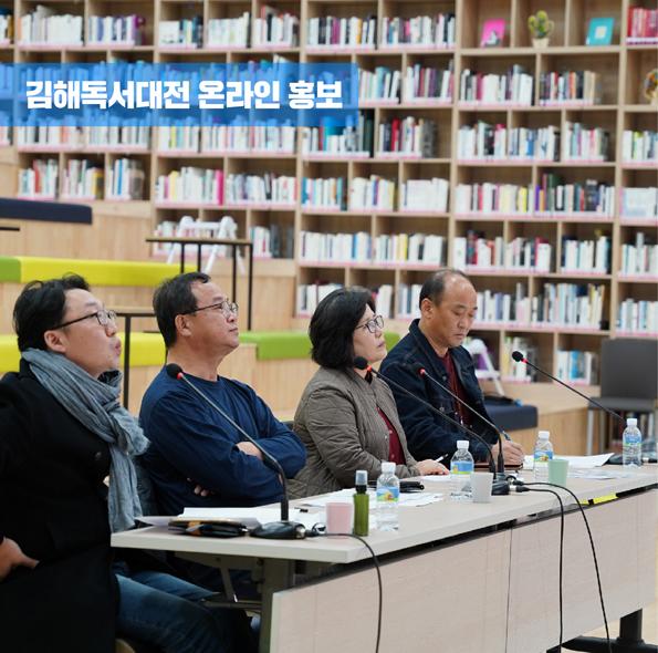 가자 김해로 경전철로 떠나는 김해 문화산책